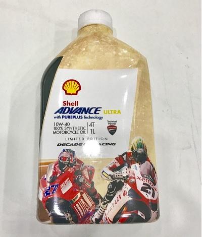 Shell advance và những điều cần biết về dầu nhớt xe máy - 6