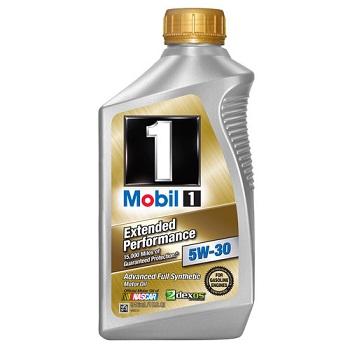 Mobil 1 Gold 5W30